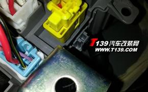 详细介绍比亚迪G6日行灯取线接电位置