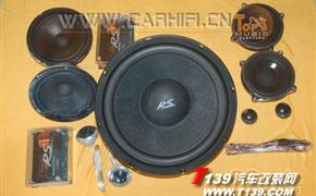 对音质有严格要求 普瑞维亚音响系统改装