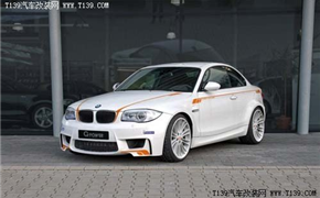 G-Power 改装宝马 1M Coupe