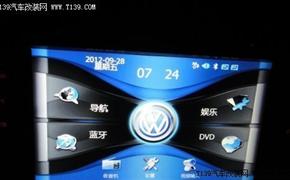 开迪升级车载GPS及倒车影音系统