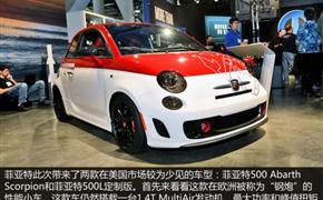 小车大改动 菲亚特500 Abarth Scorpion定制版