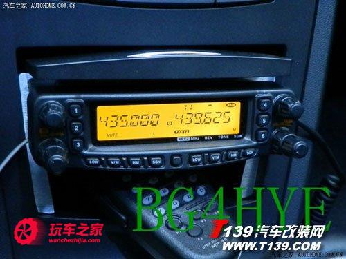 荣威350安装车载电台 分享详细过程