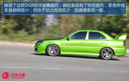 东南V3菱悦改装 靓绿升级高清图片