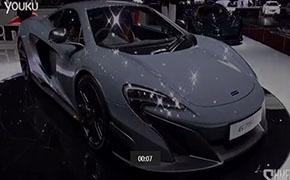 Shmee日内瓦车展