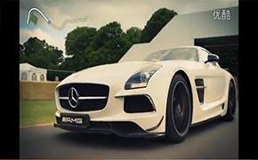 古德伍德速度节 奔驰SLS AMG