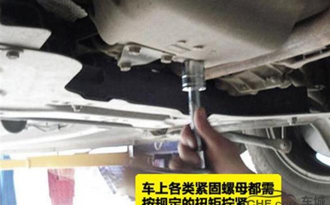 汽车漏油的检查方法 尽早排除安全隐患