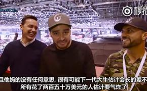 土豪哥点评吐槽2016日内瓦车展 中文字幕