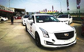 深圳凯迪拉克ATS-L改装案例 提车当天就开始改装了