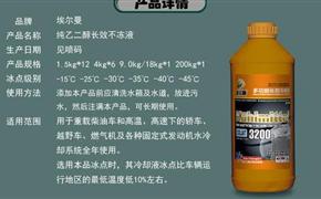 现代ix25用什么防冻液,现代ix25防冻液型号