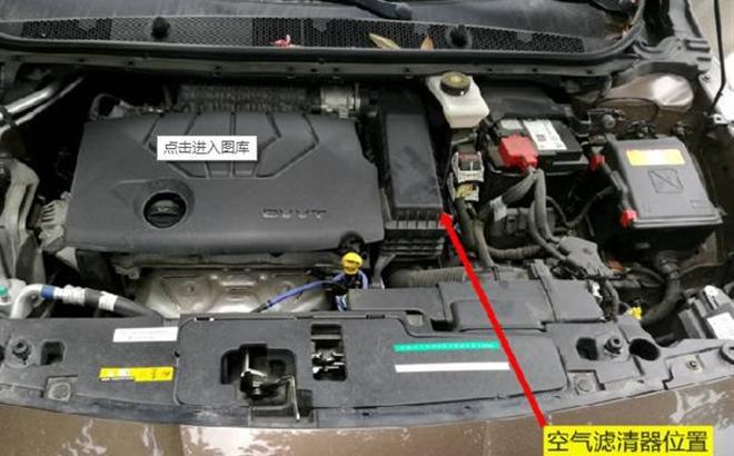 标致408空气滤芯位置在哪,怎么更换