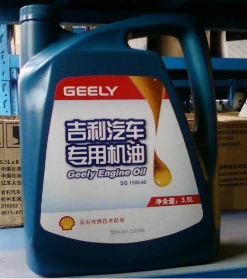 吉利博瑞专用机油型号是多少?