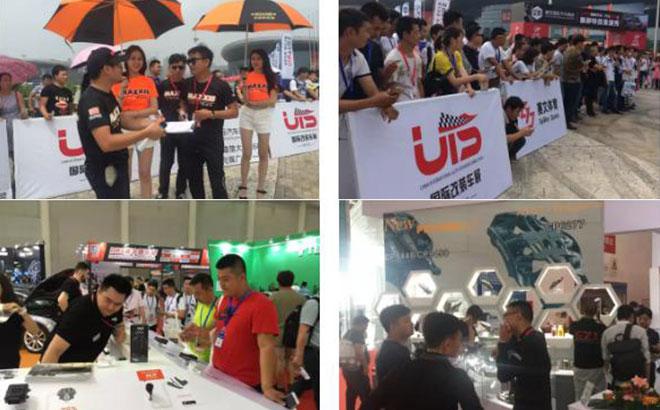 回顾 | 2017中国国际汽车升级及改装展览会