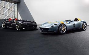 法拉利发布Monza SP1/SP2 源自赛车的设计