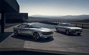 标致发布e-Legend概念车官图 可提供自动驾驶