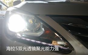 比亚迪G5大灯升级海拉5双光透镜