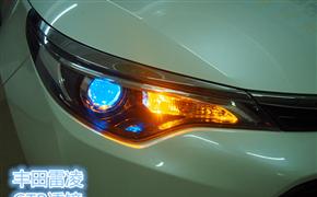 丰田雷凌改装双光透镜LED恶魔眼