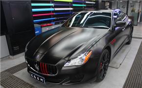 玛莎拉蒂总裁施工电光黑 进口汽车改色膜