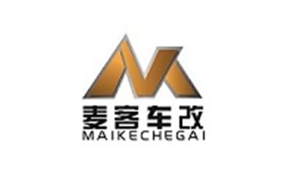 南京麦客汽车服务有限公司