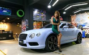 宾利欧陆GT 改色CYS亮面迷雾蓝(剑桥校园风)