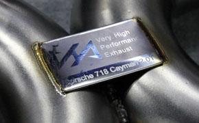 保时捷718 boxter升级VHP高性能可控阀门排气
