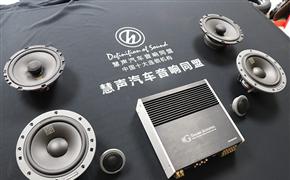 马自达CX-5汽车音响改装黄金声学 品味艺术精品