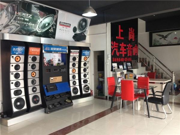 音响店展示设计