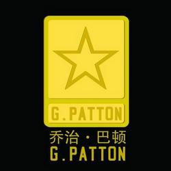 喬治·巴頓