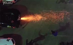史上最凶残大牛 暴力喷火