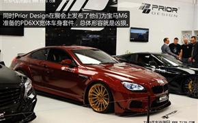 Prior Design改装酒红色宝马M6