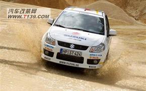 铃木推出的限量版的SX4 WRC