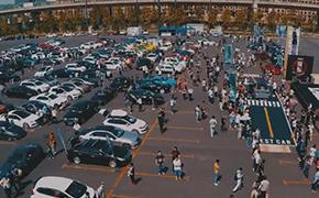 改装车盛宴 iacro上海聚会视频