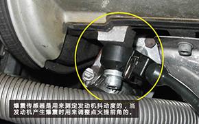 爆震传感器工作原理 爆震传感器作用