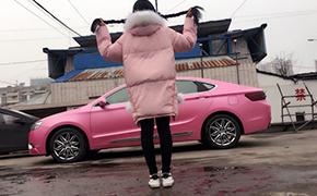 粉色控 萌妹子的博瑞改装案例