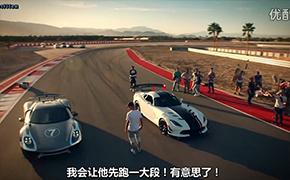 土豪哥对比测试918PK蝰蛇ACR 中文字幕