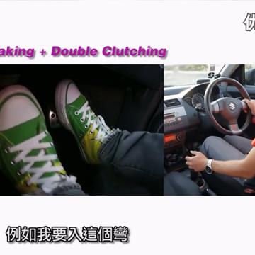 一步步教你做跟趾动作 中文教学