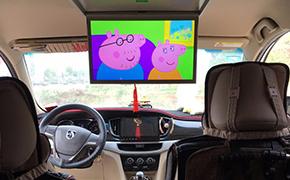 宝骏730改装17寸吸顶车载电视