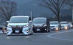 日本VIP风格聚会,比超跑聚会还经常