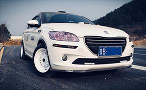 标致301外观小改装 车主让个性小车变得更特别