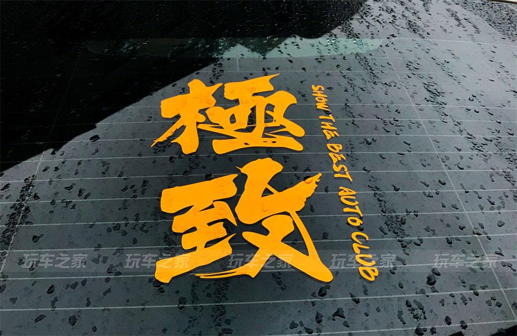 车友的宝马3系GTbet36比分返还本金_bet36在线体育投注品牌_bet36体注官网故事,劳绩对生活的热爱