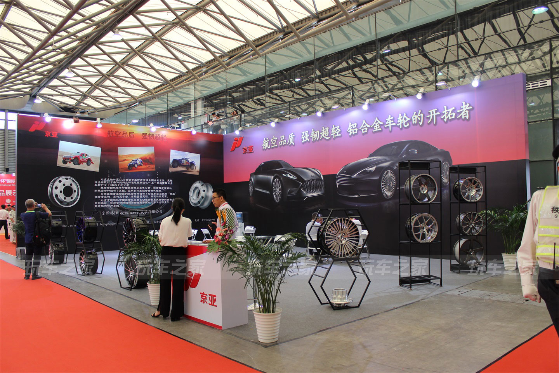 北京京翰林亮相2019中国上海国际车轮展