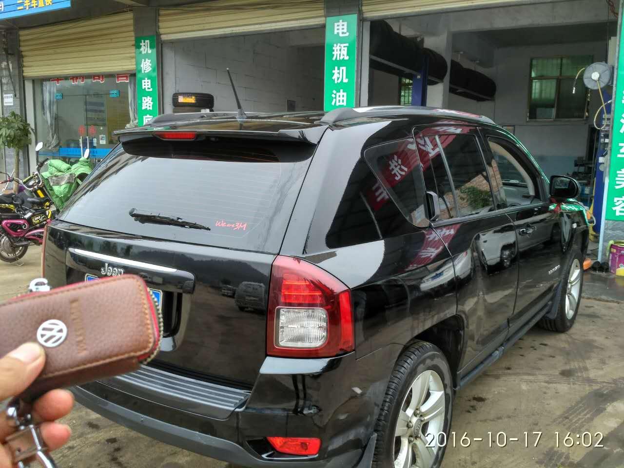 郴州美勒快捷〓服务jeep店