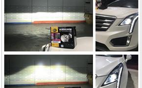 凯迪拉克XT5改装全新海拉透镜和豪华钻石切割大灯