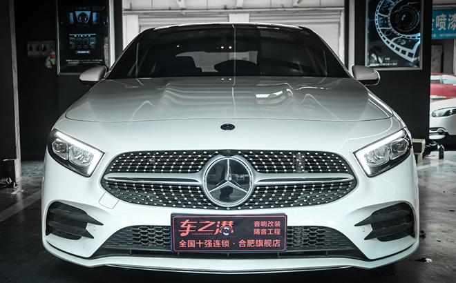 奔驰A200L全车改装大白鲨汽车隔音降噪经典案例