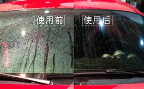 水弹镀膜雨刷,开始期待每一个下雨天