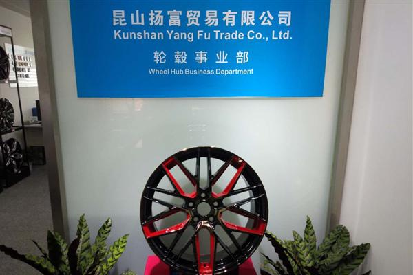 柏光车轮科技