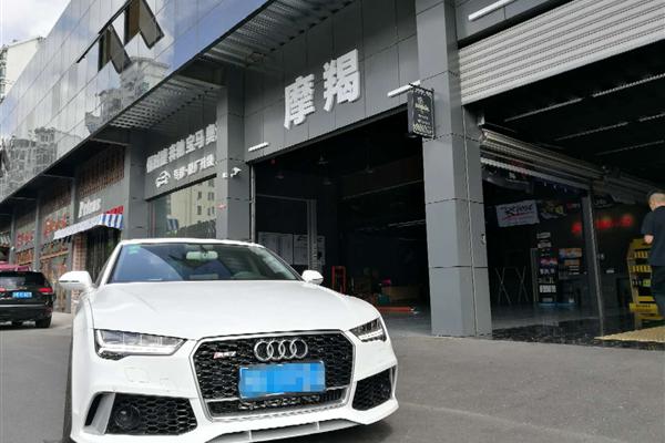 上海摩羯车改