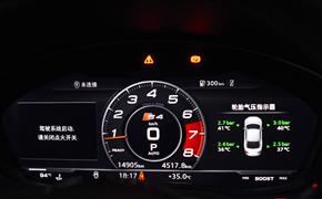 """奥迪S4升级改装""""大宝剑""""款轮毂+原厂胎压监测"""