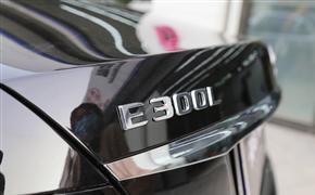 奔馳E300L濟南歐瑟全車貼膜XPEL隱形車衣+渦輪發光出風口