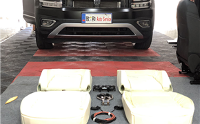 大众途昂改装升级原厂acc自适应巡航系统 主动刹车 原装座椅通风