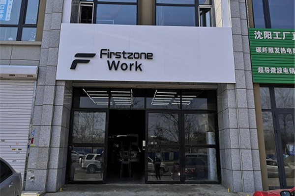 firstzone